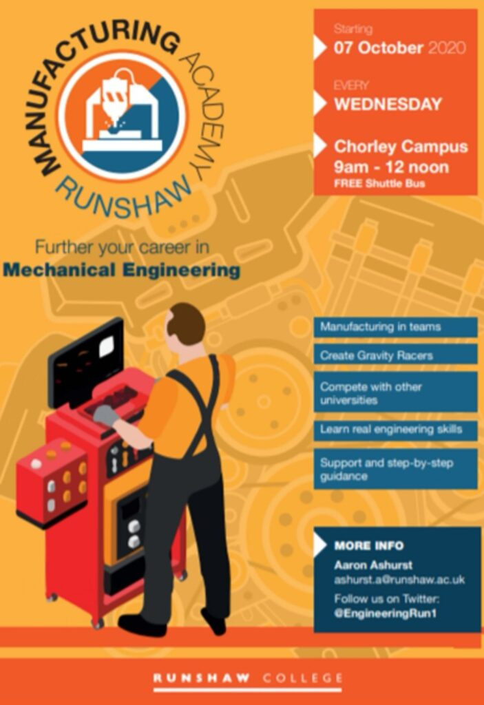 Engineering Academy